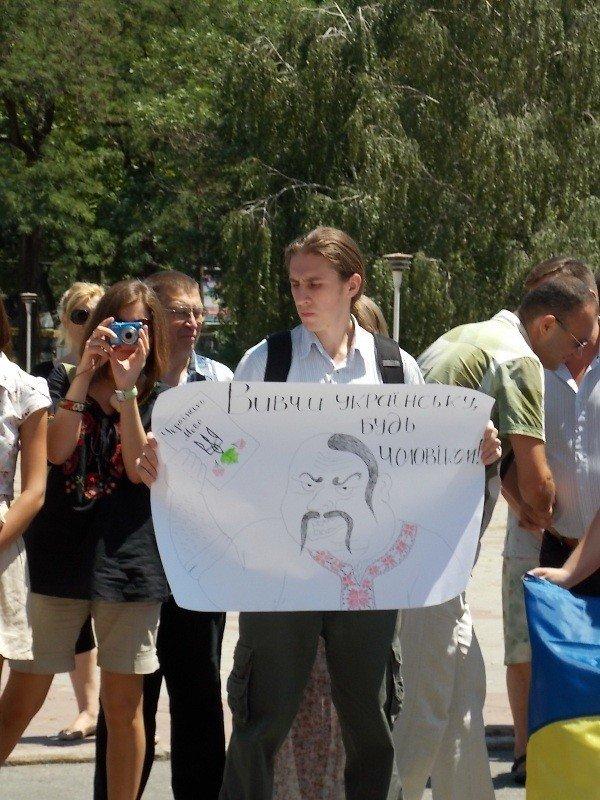 Одесский губернатор сбежал от горожан, которые пытались научить его грамотно писать (фото), фото-4