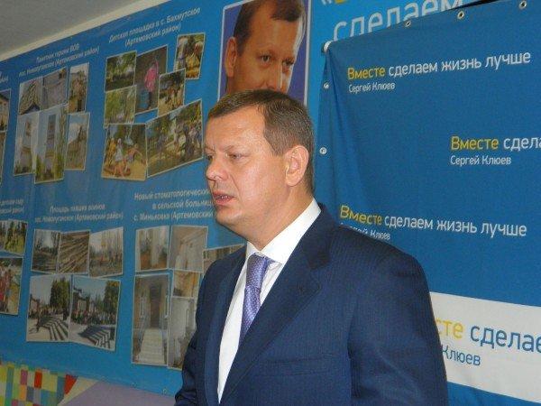 «С Сергеем Клюевым нам не страшны никакие кризисы и потрясения!», фото-1