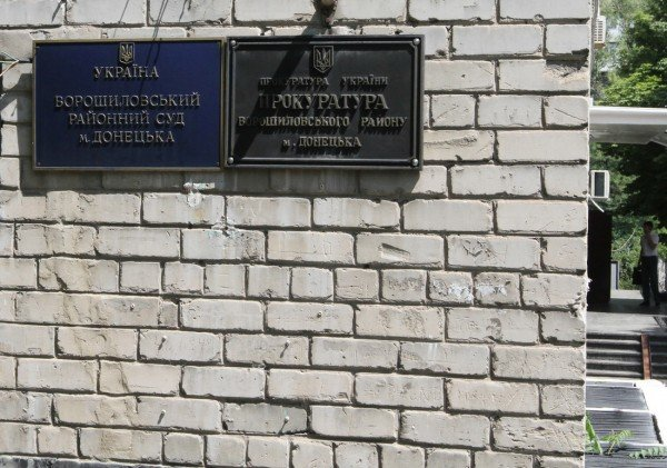 В Донецке начался суд над обвиняемыми в убийстве пятерых сотрудников Приватбанка (фото), фото-11