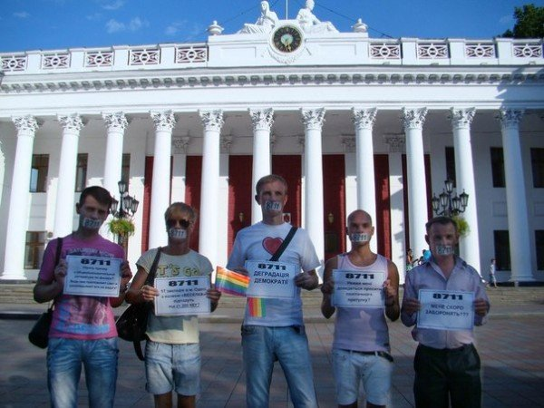 В Одессе митинговали за права геев (Фоторепортаж), фото-1