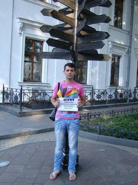 В Одессе митинговали за права геев (Фоторепортаж), фото-2