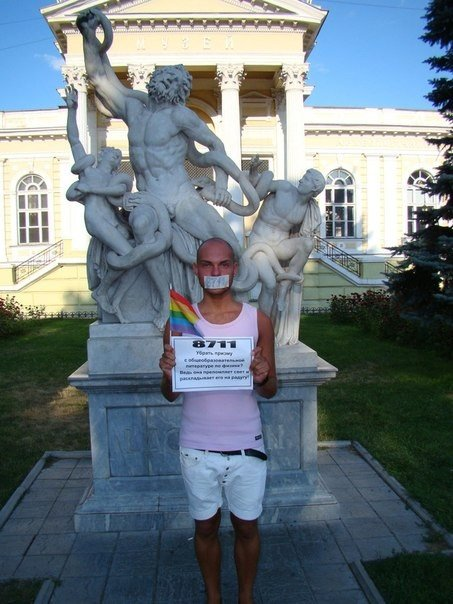 В Одессе митинговали за права геев (Фоторепортаж), фото-3