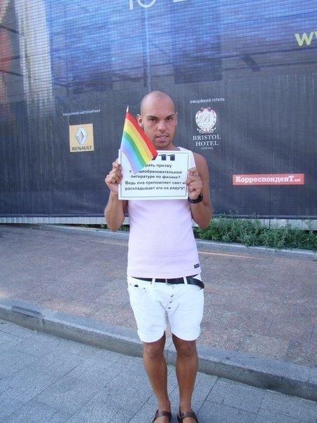 В Одессе митинговали за права геев (Фоторепортаж), фото-6