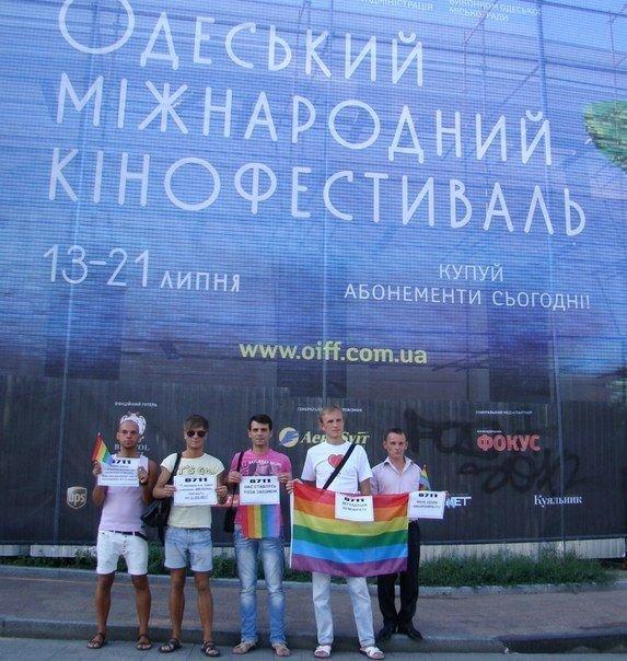 В Одессе митинговали за права геев (Фоторепортаж), фото-7