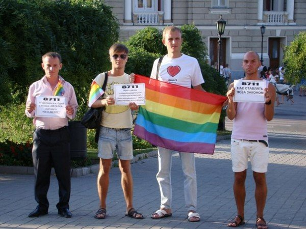 В Одессе митинговали за права геев (Фоторепортаж), фото-8