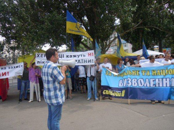 Защитим украинский язык! Митинг в Херсоне! (фото), фото-4