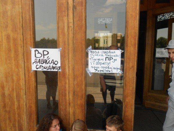 Одесса выступила против раскола страны (фоторепортаж), фото-4