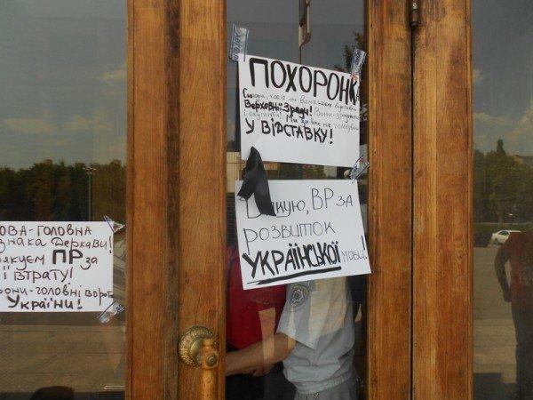 Одесса выступила против раскола страны (фоторепортаж), фото-5