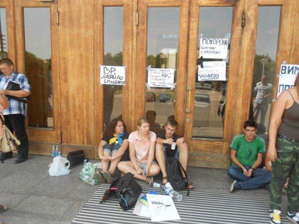 Одесса выступила против раскола страны (фоторепортаж), фото-1