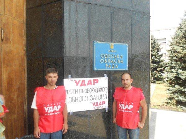 Одесса выступила против раскола страны (фоторепортаж), фото-9