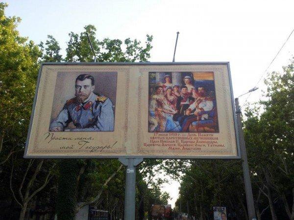 Одессу продолжают превращать в захолустье Российской империи (фотофакт), фото-1