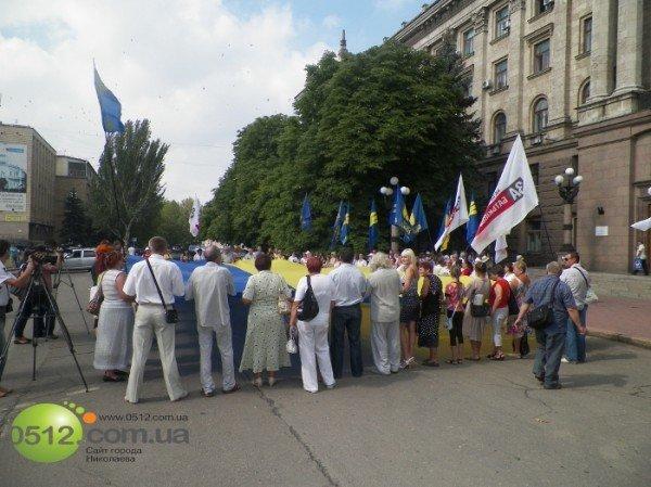 Николаевцы решили не отставать от западных «коллег» и поблагодарили Донбасс за президента (ФОТО), фото-1