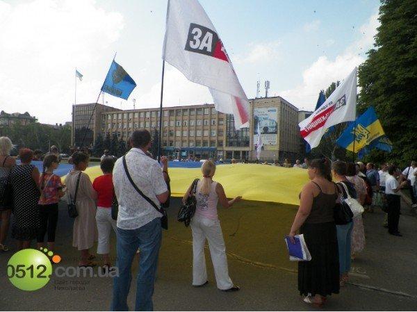 Николаевцы решили не отставать от западных «коллег» и поблагодарили Донбасс за президента (ФОТО), фото-3