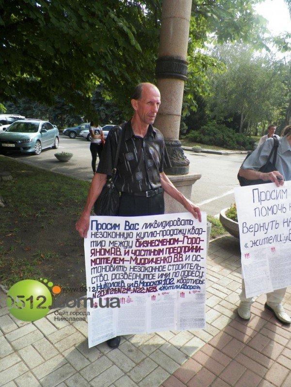 Николаевцы решили не отставать от западных «коллег» и поблагодарили Донбасс за президента (ФОТО), фото-4