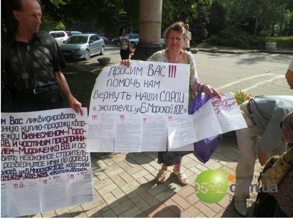 Николаевцы решили не отставать от западных «коллег» и поблагодарили Донбасс за президента (ФОТО), фото-5