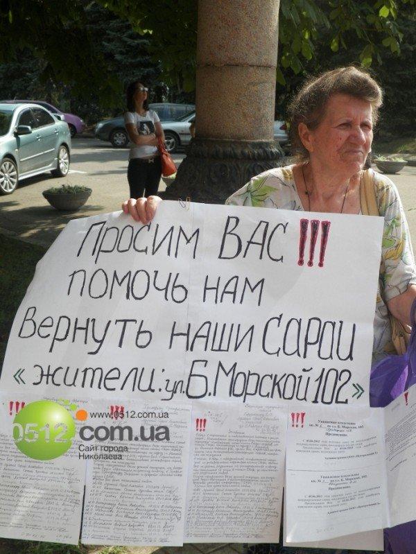 Николаевцы решили не отставать от западных «коллег» и поблагодарили Донбасс за президента (ФОТО), фото-6