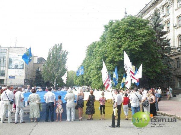 Николаевцы решили не отставать от западных «коллег» и поблагодарили Донбасс за президента (ФОТО), фото-8