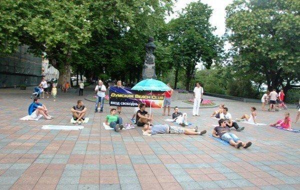 На площади перед одесской мэрией торжественно открыли бесплатный пляж (фото), фото-1