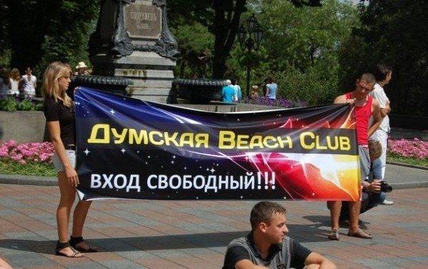 На площади перед одесской мэрией торжественно открыли бесплатный пляж (фото), фото-4