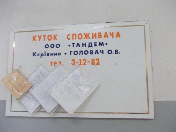 Сайт города Артемовска продолжает рейды по продуктовым магазинам. Можно ли доверять «Ассоль»?, фото-9