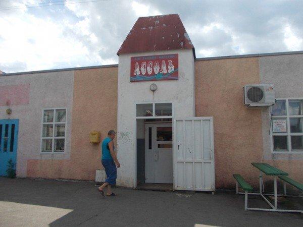 Сайт города Артемовска продолжает рейды по продуктовым магазинам. Можно ли доверять «Ассоль»?, фото-10