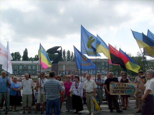 Мітинг у Бердянську проти знищення української мови (ФОТО), фото-1
