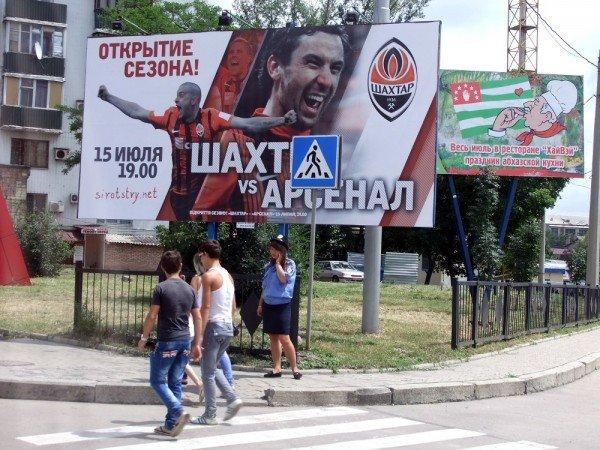 В Донецке визит Януковича проходит в обстановке усиленных мер безопасности (фото), фото-3