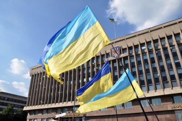 ФОТОРЕПОРТАЖ: В Запорожье журналисты собрали чемодан для путешествия «смотрящего» в Киев, фото-9