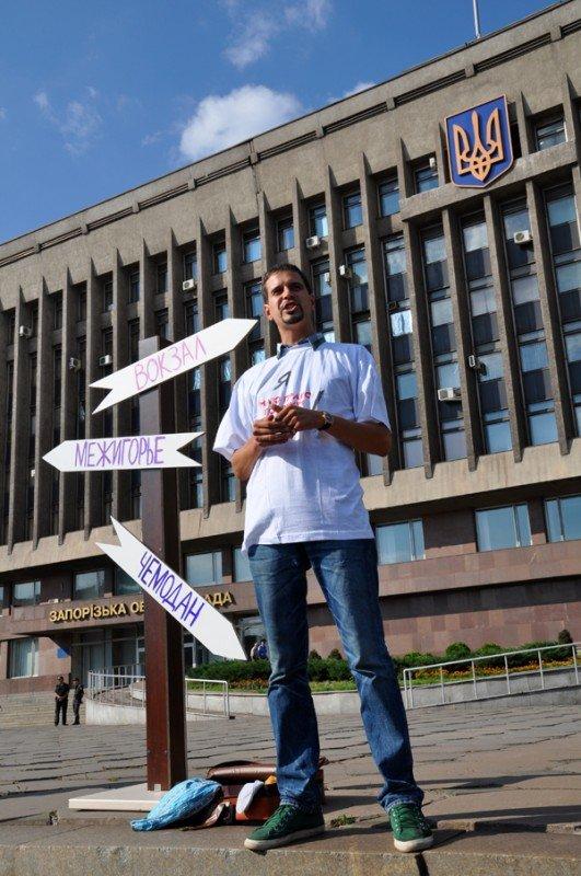 ФОТОРЕПОРТАЖ: В Запорожье журналисты собрали чемодан для путешествия «смотрящего» в Киев, фото-2