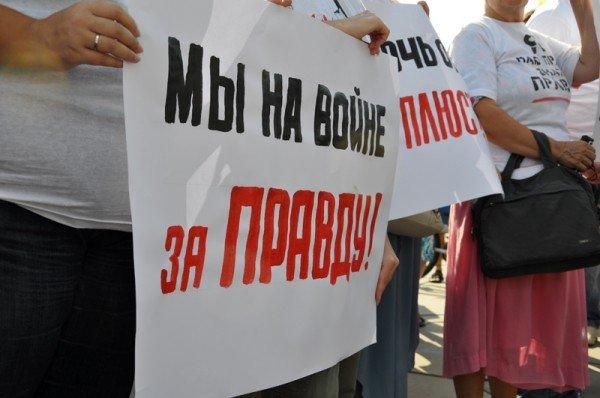 ФОТОРЕПОРТАЖ: В Запорожье журналисты собрали чемодан для путешествия «смотрящего» в Киев, фото-4