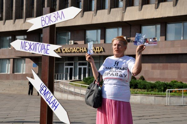 ФОТОРЕПОРТАЖ: В Запорожье журналисты собрали чемодан для путешествия «смотрящего» в Киев, фото-8