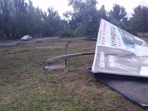 Давно невиданная стихия в Херсоне!!!, фото-4