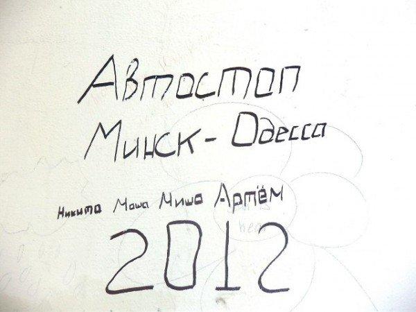 Минский студент рассказал, как его занесло автостопом в Одессу (Фото, Видео), фото-9