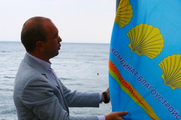 Гаспринские пляжи получили «4 ракушки», фото-10