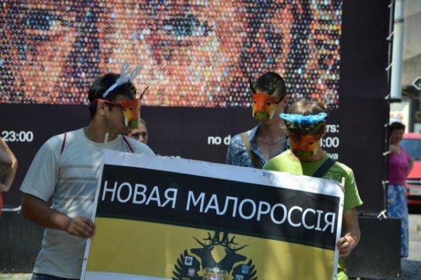 В Одессе прошла акция «Олени за Партию Регионов» (Фото), фото-3