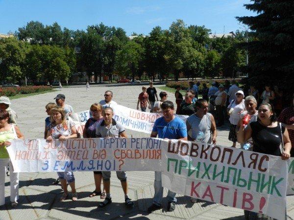 У Полтаві мітингують проти директора школи (ФОТО), фото-10