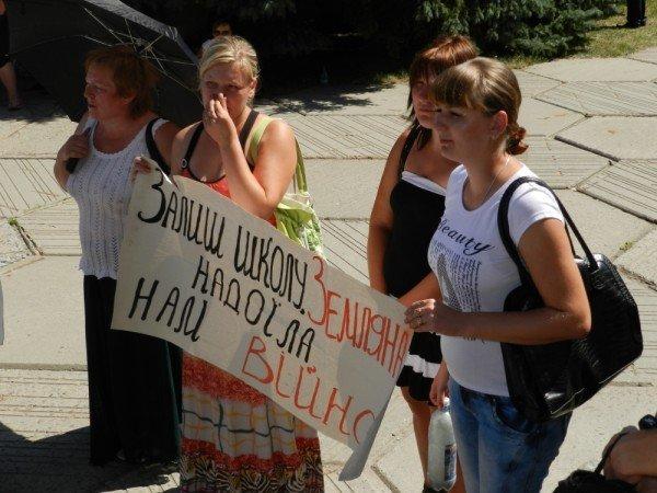У Полтаві мітингують проти директора школи (ФОТО), фото-12