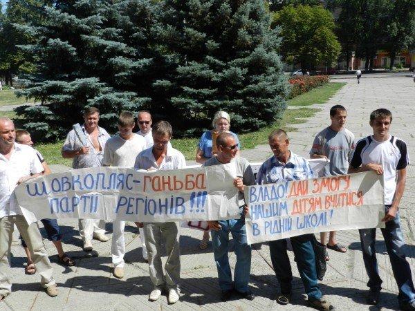 У Полтаві мітингують проти директора школи (ФОТО), фото-7