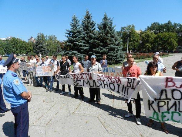 У Полтаві мітингують проти директора школи (ФОТО), фото-8