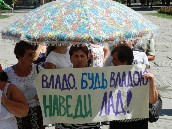 У Полтаві мітингують проти директора школи (ФОТО), фото-9