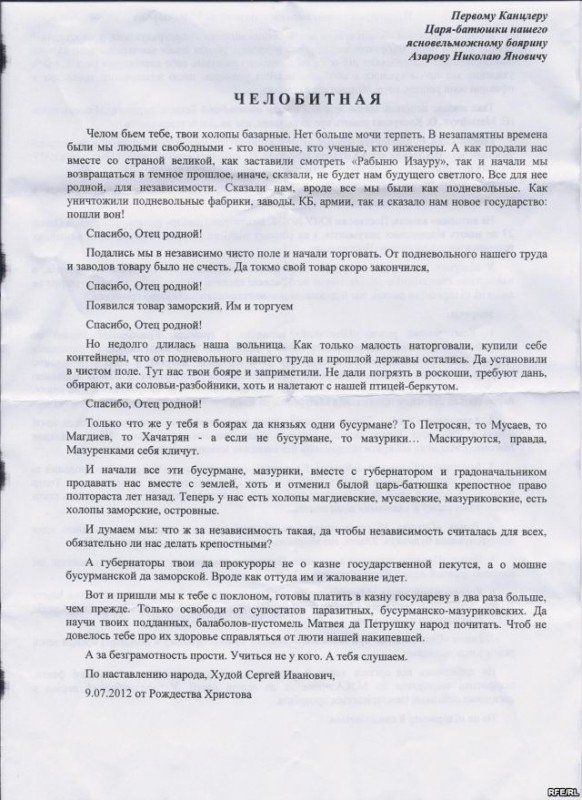 Одесские предприниматели донесли Азарову челобитную (фото, видео), фото-1
