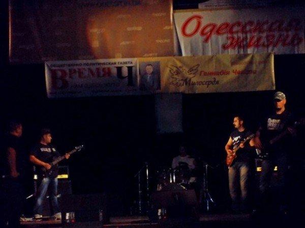 В финал Всеукраинского фестиваля «Червона Рута» от Одесщины попали рок-группа из Измаила и одесский кобзарь (Фото), фото-7