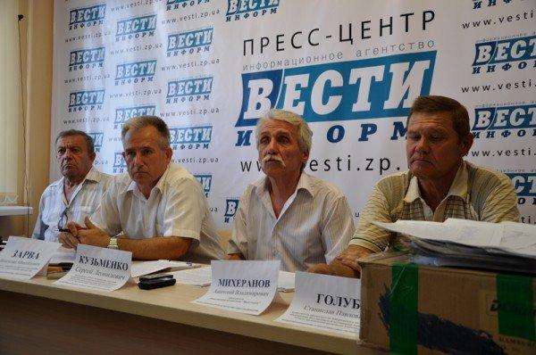 В Запорожье активисты собрали 150 тысяч похожих подписей против «хозяев жизни оранжевого периода» (ФОТО), фото-2
