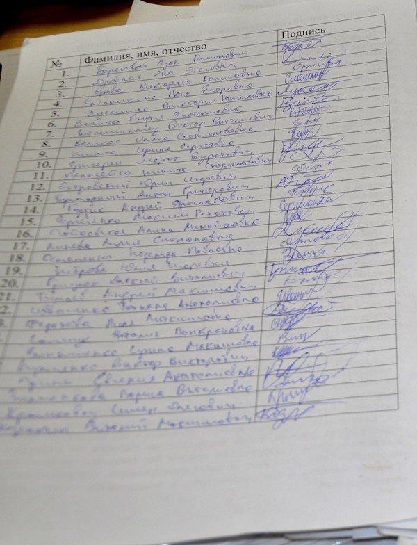 В Запорожье активисты собрали 150 тысяч похожих подписей против «хозяев жизни оранжевого периода» (ФОТО), фото-3