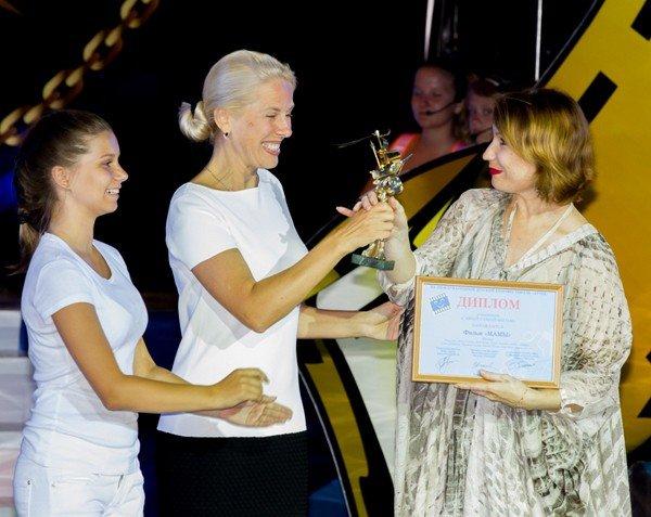Вручены награды XX Международного детского кинофестиваля «Артек», фото-6