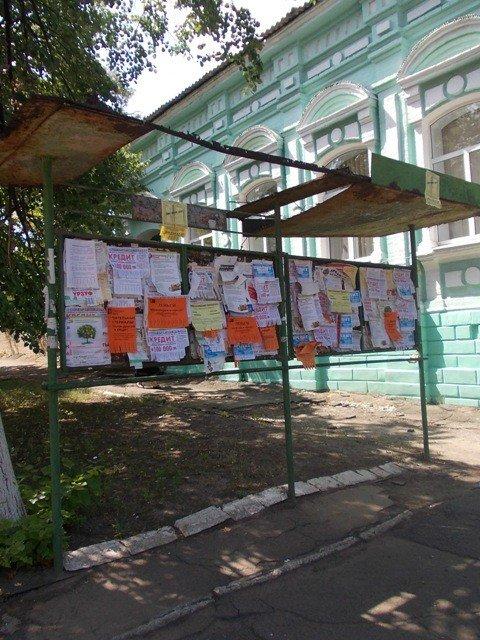 В Артемовске определили места для размещения политической рекламы, фото-1