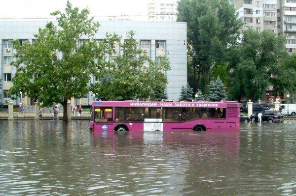Одесская маршрутка на Балковской потеряла колесо (Фоторепортаж), фото-5