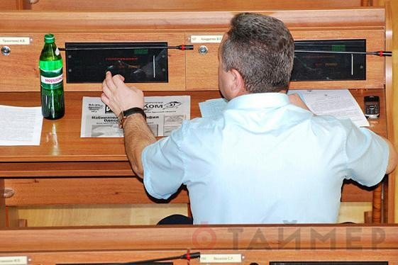 Депутат одесского облсовета также попался на кнопкодавстве (фото), фото-3
