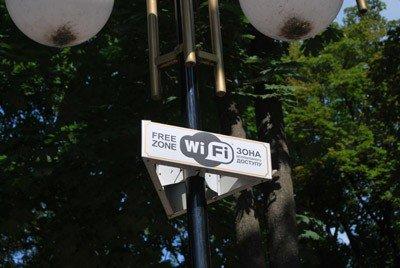 В студентському парку Полтави не працює обіцяний wi-fi (ФОТО), фото-2