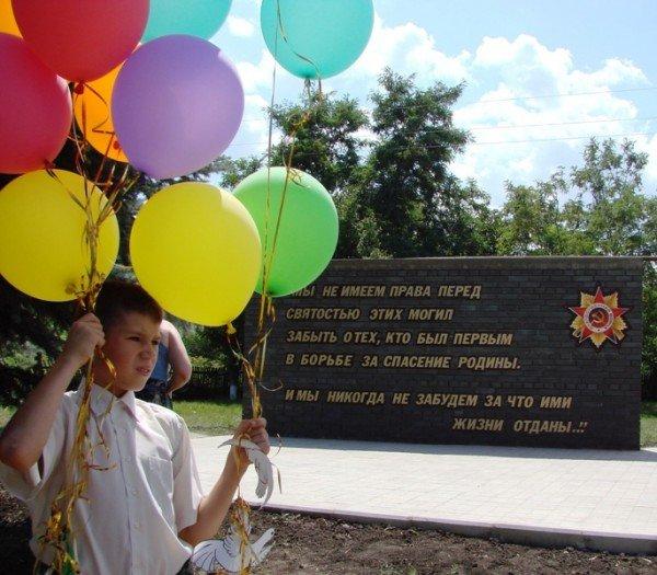 В Яковлевке Артемовского района восстановили памятник воинам, которые защищали село от фашистов, фото-6